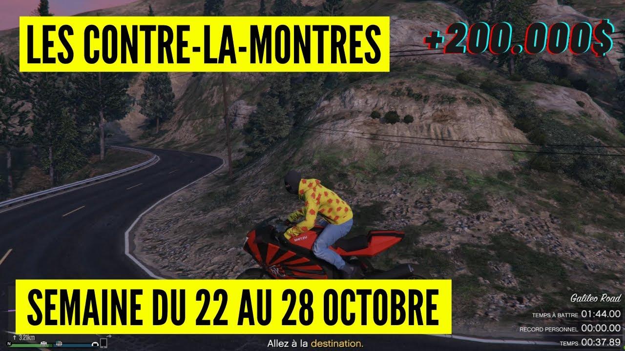 Les CONTRE-LA-MONTRES (200.000$) de la semaine du 22 au 28 octobre sur GTA Online