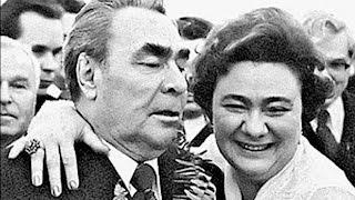 Правда и ложь о Галине Брежневой. Жены генсеков