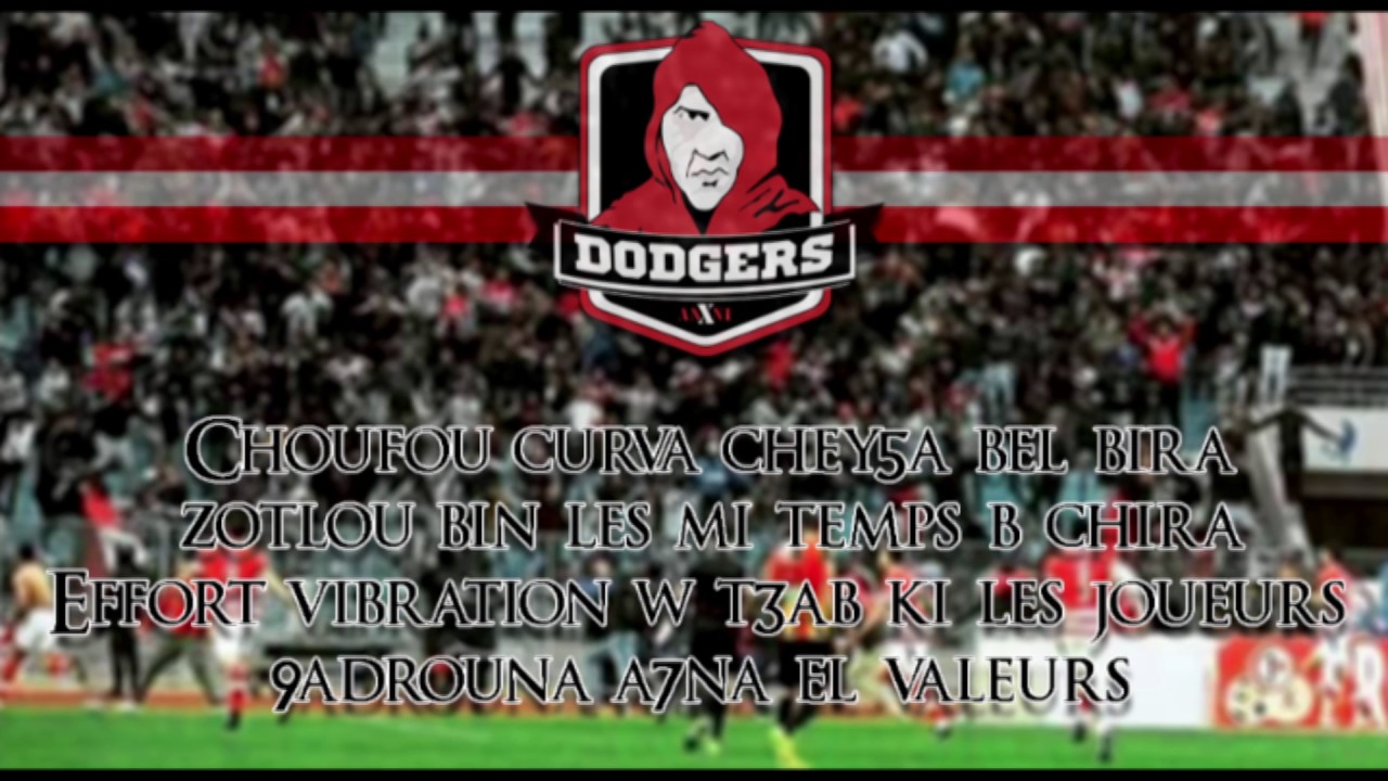 Dodgers Clubiste ناس الإحتفالات - YouTube