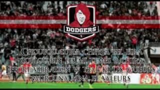 Dodgers Clubiste  ناس الإحتفالات