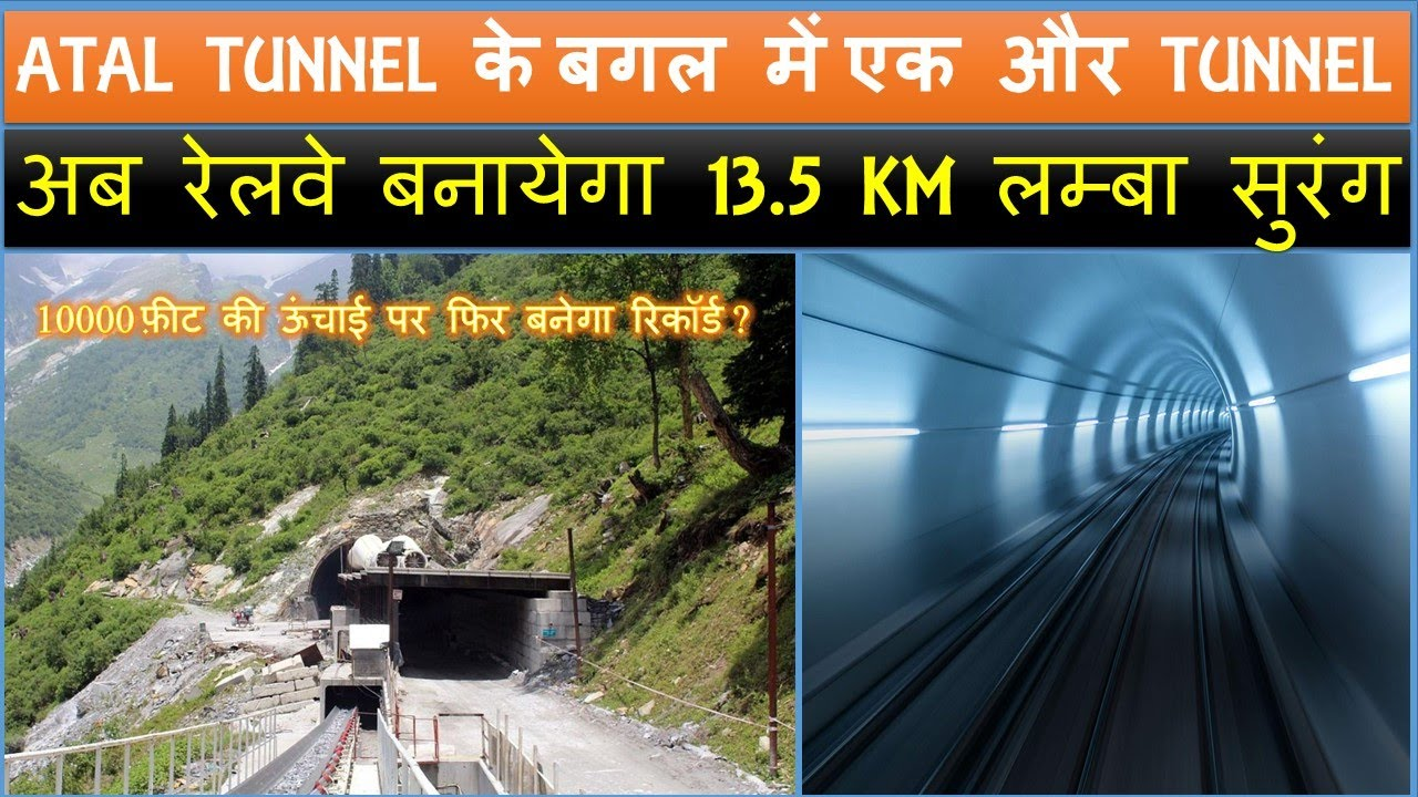 New Tunnel near Atal Tunnel | Tunnel near Rohtang in Bilaspur-Leh Railway line | Papa Construction