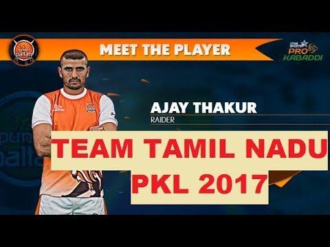 Vivo Pro Kabaddi 2017 TEAM TAMIL NADU team Squad List   Auction Season 5   HD