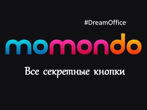 Momondo -  поиск выгодных авиабилетов    Видеоинструкция