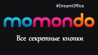 видео Момондо.ру - авиабилеты дешевые на Momondo.ru, отзывы про официальный сайт, билеты на самолет
