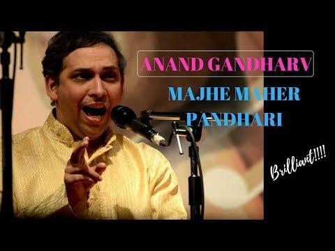 Majhe Maher Pandhari - Anand Bhate (Anand Gandharva)