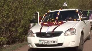 Свадьба в деревне супер 2016