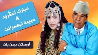 Mbark Amgroud & Habiba  top