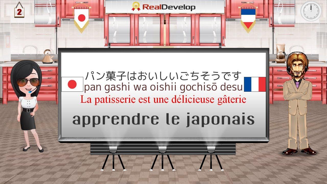 Airsextubecom #1 en ligne japonais porno collection