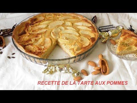 la-tarte-aux-pommes-recette-rapide-et-facile🍎-🍏-🍎تارت-التفاح-سهلة-وناجحة-بمكونات-بسيطة