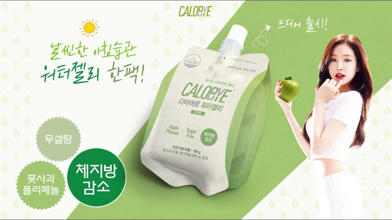 w korean diet water