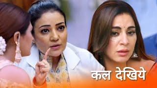 Kundali Bhagya||7 August||Doctor Mistake Preeta Pregnant Exposs Front Of Kareena Bua