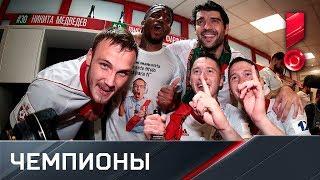 Чемпионская раздевалка «Локомотива»
