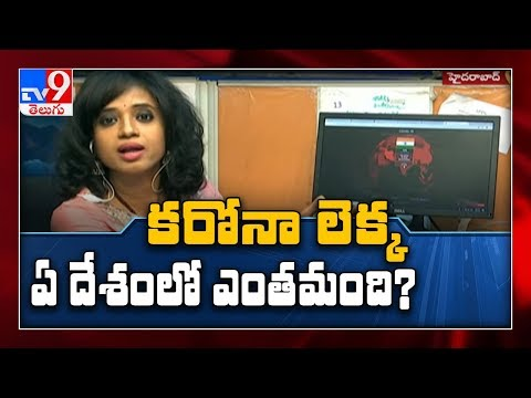 Coronavirus updates : Death toll, infections and recoveries across world wide - TV9
