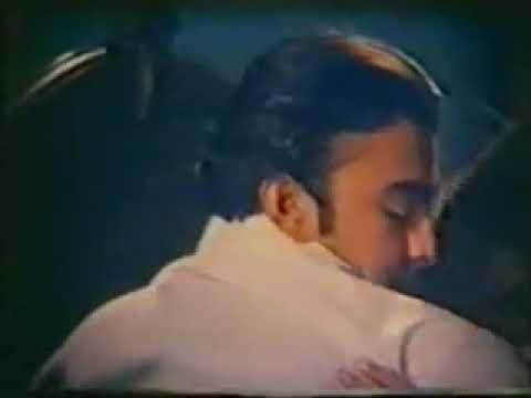 Reema and shan shahid | pakistani classic song | mai youn milo tuje tera libas | thumbnail