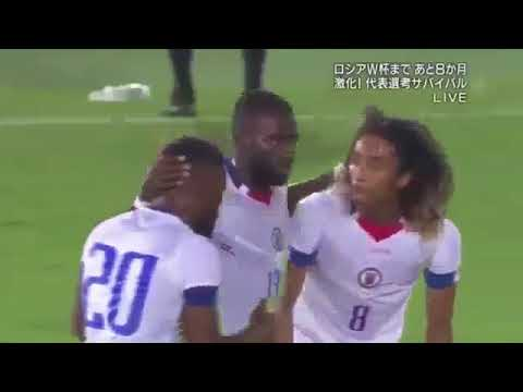 Japon 3 vs 3 Haiti  | RUMBO A RUSIA 2018