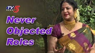 i-never-objected-roles-that-i-had-done-says-jayamalini-jayamalini-interview-tv5-news