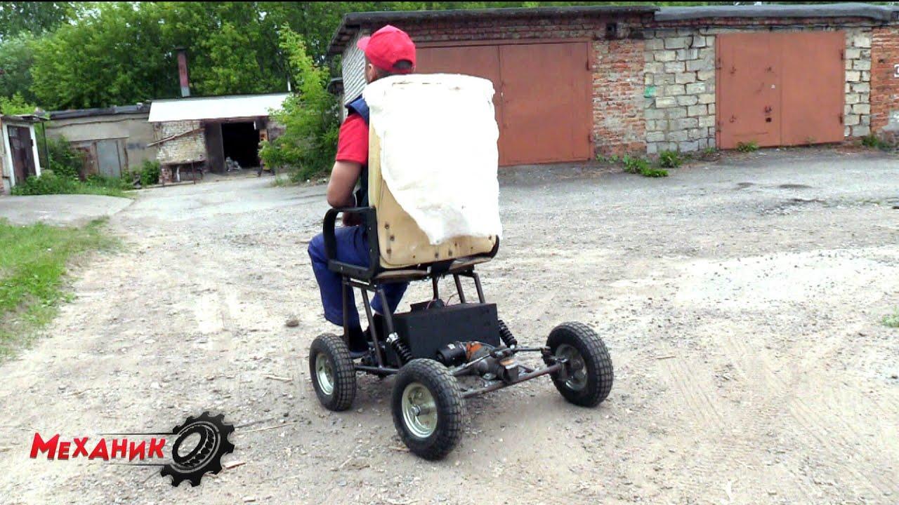 Первые испытания самодельного электрического средства передвижения!