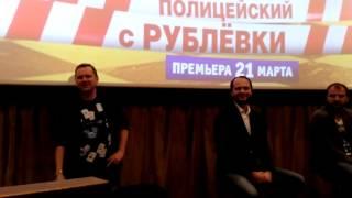Киносериал ТНТ «Полицейский с Рублевки» - презентация в Петербурге(3)