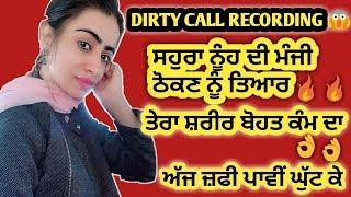 Download Video Dirty call recording | punjabi sex talk MP3 3GP MP4