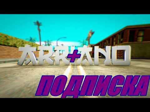 Arizona RP | Chandler ловля домов и машин поднял 5kk