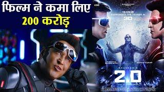 2.0 Teaser: Akshay Kumar & Rajinikanth's this film has been EARNED 200 crore already   FilmiBeat