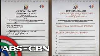 TV Patrol: 2 balota gagamitin sa barangay at SK elections