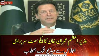 PM Imran Khan addresses from the 14th ECO summit today
