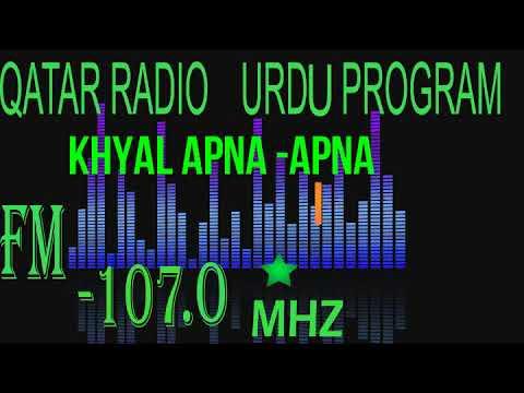 qatar radio  fm 107.0 mhz urdu service, program  khyal apna -apna