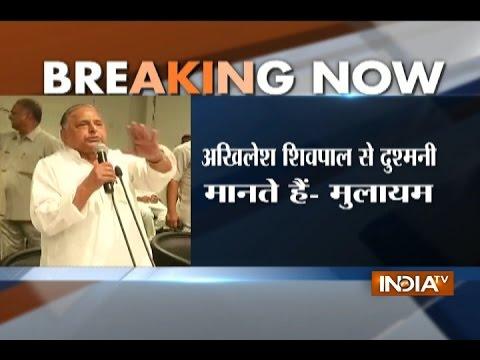 "Shivpal Singh Yadav worked ""shoulder-to-shoulder"" with him says Mulayam Singh Yadav"