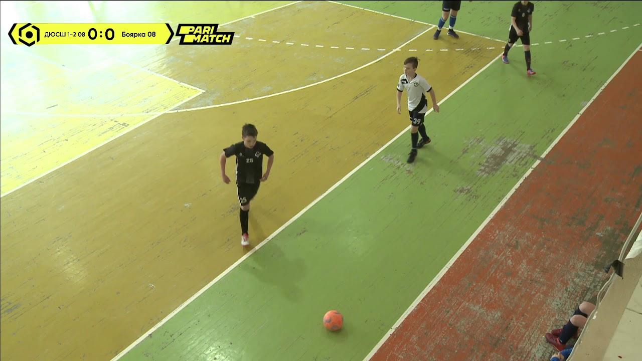 Матч повністю | ДЮСШ 1-2 08' 0 : 5 Боярка 08'