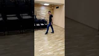 Урок танца Ча-Ча-Ча с Ильей без музыки
