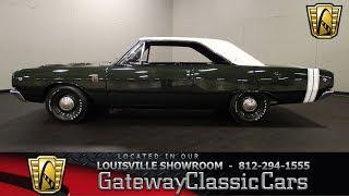 1967 Dodge Dart -  Louisville Showroom - Stock # 1540