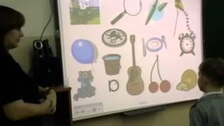 Урок математики во 2 классе по теме