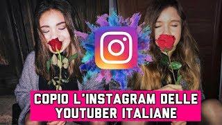 COPIO LE FOTO DI INSTAGRAM DELLE YOUTUBER ITALIANE || Valeria Vedovatti