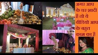 Indian Wedding Vegetarian Food Ideas|Indian Wedding Tour|Wedding Food menu Ideas