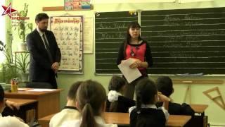 «Дети — герои войны» // Уроки мужества в школах(Ростовская ячейка