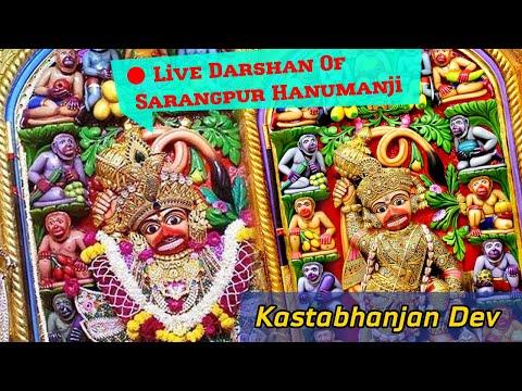 Kastabhanjan Dev Salangpur Mandir Hanumanji Aarti -  Live Darshan Of Sarangpur Hanumanji Temple