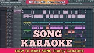 How To Make Any Song Karaoke Hindi/ Bhojpuri Song Track