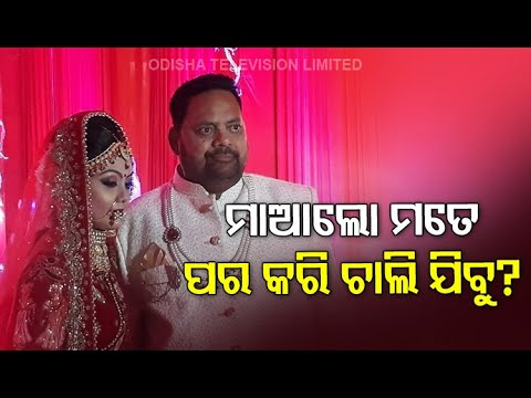 Noted Personalities Attend Pradeep Maharathy's Daughter Marriage