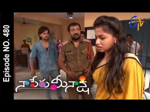 Naa Peru Meenakshi - 6th August 2016- Full Episode No 480 – ETV Telugu