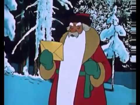 Песня дедушка мороз борода и красный нос