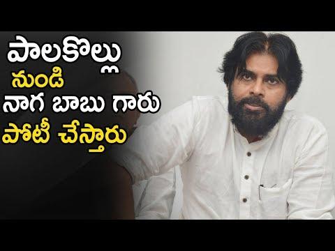 Janasena Party Nagababu To Contest From Palakollu | AP 2019 Elections | Life Andhra Tv