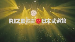 RIZE LIVE Blu-ray / DVD 「RIZE TOUR 2017 RIZE IS BACK 平成二十九年...