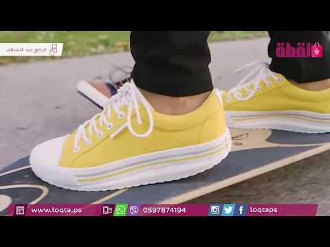 de87ebf03 Walkmaxx حذاء طبي للمشي والرياضة بنعل مريح للجسم - YouTube