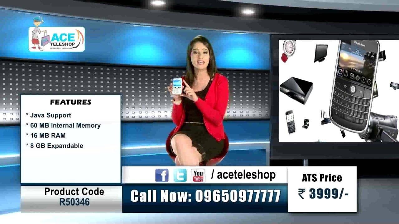 blackberry 8830 teleshopping or infomercial ace teleshop
