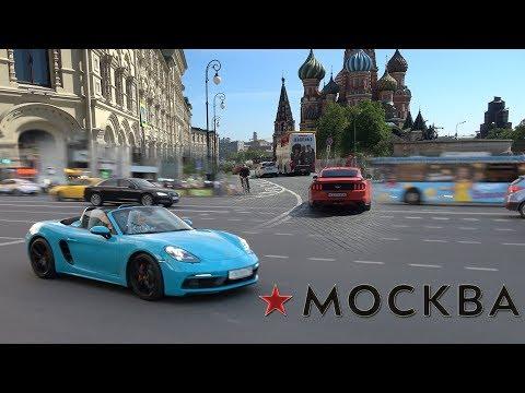 Смотреть Москва. Столица России. Интересные Факты о Москве 4K онлайн