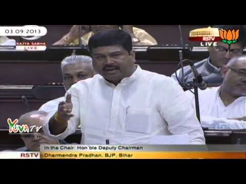 Shri Dharmendra Pradhan raised the issue of mining accident in Odisha in Rajya Sabha