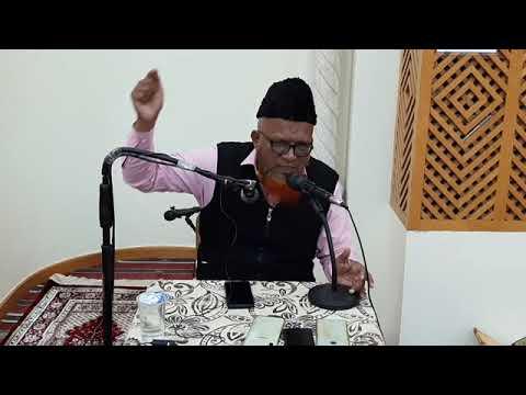 Sheikh Abdul Raheem Jamaie ( Topic Carina Wairas Se Nejat)DARUL Hadees Madina 6 March 2020