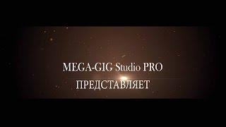Николай и Екатерина Подарок от невесты жениху в день свадьбы!!! 2015 г