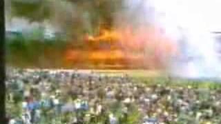 1985年イギリス・ブラッドフォード市サッカー場火災